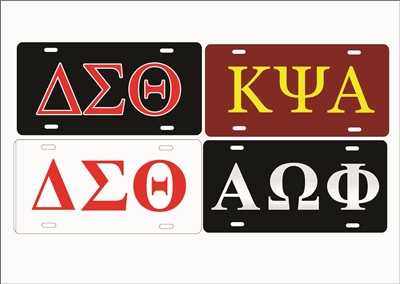 College Fraternities And Sororities Personalized Custom